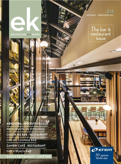 EK magazine, Passaggio coffee| bar| restaurant