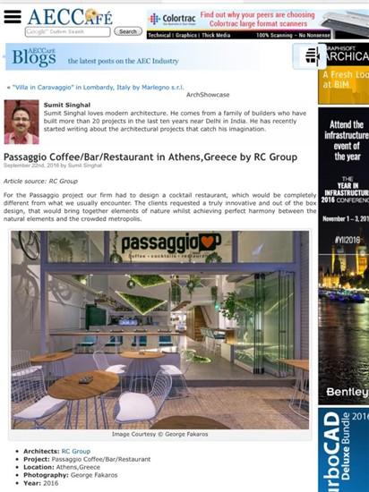 Passaggio Coffee| Bar | Restaurant δημοσίευση στο AECCAFE στην California.